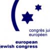 <!--:bg-->НИКОГА ВЕЧЕ&#8230; за сега Злото, увековечаващо Холокоста, още живее сред нас. Моше Кантор, Президент на Европейския еврейски конгрес. <!--:-->