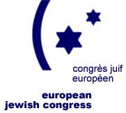 <!--:bg-->НИКОГА ВЕЧЕ… за сега Злото, увековечаващо Холокоста, още живее сред нас. Моше Кантор, Президент на Европейския еврейски конгрес. <!--:-->