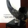 <!--:bg-->Днес ще бъдат връчени наградите &#8222;Шофар&#8220;<!--:-->