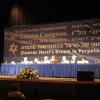 <!--:bg-->&#8222;Еврейски вести&#8220;: Мечтата на Херцел в неспирно обновление<!--:-->