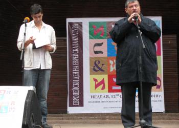 Днес вратите на всички еврейски центрове в България са отворени