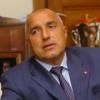 <!--:bg-->Адрес от министър-председателя Бойко Борисов<!--:-->