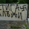 <!--:bg-->Нова антисемитска проява в България<!--:-->