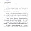 <!--:bg-->Писмо от Рафаел Мендивил Пейдро<!--:-->