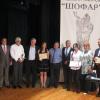 <!--:bg-->Спасители на българските евреи получиха награди &#8222;ШОФАР&#8220;<!--:-->