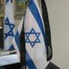 <!--:bg-->ЙОМ АЗИКАРОН &#8211; ТРАУРЕН ДЕН В ПАМЕТ НА ЖЕРТВИТЕ ЗА ДЪРЖАВАТА ИЗРАЕЛ <!--:-->