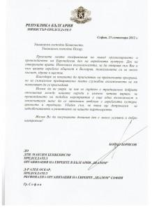 ADRES_B.BORISOV